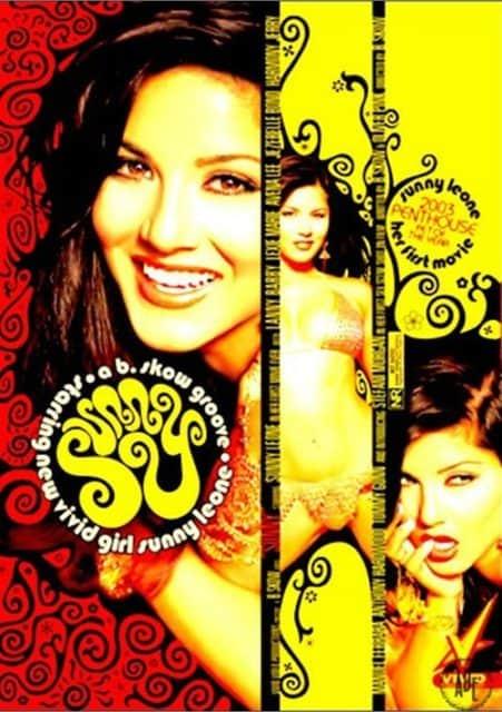Sunny Leone first ever scene - Sunny Leone porn debut